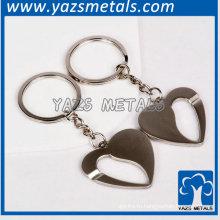 Новый дизайн серебряный выдалбливают сердце брелок