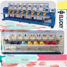 ELUCKY 2015 8 heads computerized embroidery machine