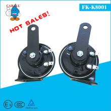 Super Electric Horn Музыкальный звуковой громкоговоритель E-MARK Approved 115 дБ