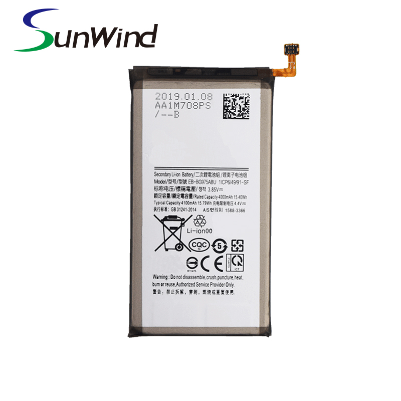 Samsung S10 Plus Battery