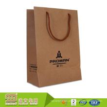 Amostra grátis reforçou o saco feito sob encomenda do saco de papel de Brown Kraft do projeto do logotipo para o empacotamento de compra