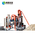 Scrap Blister Aluminum Recycling Machine
