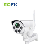Камера IP CCTV IP пули 1.3MP 960P напольная самая малая пули