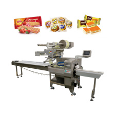 China automatic multi-function packaging machines machinery for food packaging