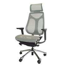 Create Your Own Logo most comfortable ergonomic office orthopaedic chairs work orthopedic chair for sale
