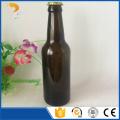 330ml / 500ml / 650ml / 750ml Garrafa de vinho marrom, garrafa de cerveja de vidro