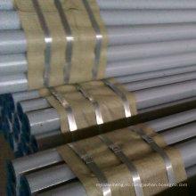 Производитель поставляет бесшовные стальные трубы большого диаметра