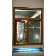 Fenêtres et portes en aluminium
