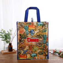 Custom Logo Printed Tote Realistic pattern waterproof shopping bag Laminated PP Woven Bag