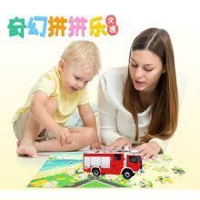 Мини-3D мини-пазлы для взрослых и детей