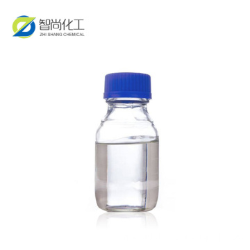 99.9% CAS 79-10-7 Acid Acrylic Price / Acroleic acid