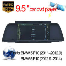 Car Multimedia for BMW 5 F10 GPS Navigation with Radio