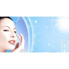 (Vitamin E) _----Protect Skin From UV Rays Vitamin E Ve