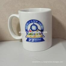 Дешевые простые белые фарфоровые чашки