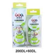 200ml + 60ml Bouteille d'alimentation pour bébés à base de bore neutre (un jeu)