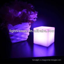 Гостиная изменение цвета светодиодные настольные лампы