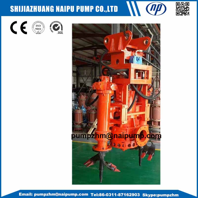 010 submersible slurry pump with stirrer