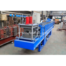 Automatic aluminum metal roof ridge cap making machine