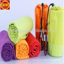 Personalizado de alta qualidade suas cores camurça microfibra ginásio toalha de alta qualidade personalizado suas cores camurça microfibra ginásio towel