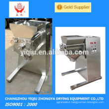 New Swaying Granulator for Chemical Industry/Small Granulator Machine