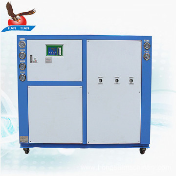 12hp Factory Price Industrial Media Water Cooled Chiller