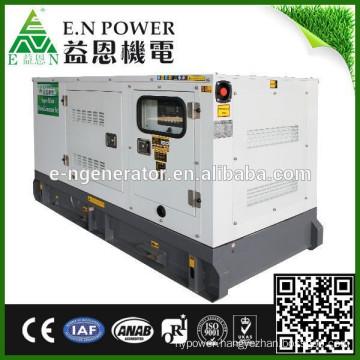 100 kv diesel generator