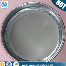 Ultra fine 0.5mm stainless steel test sieve/90 micron sieve mesh for flour
