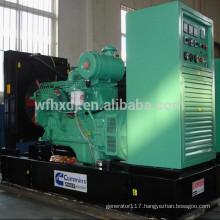 Hot sales 65kw diesel generator set with CE