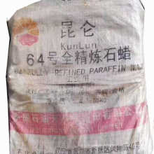 Fushun paraffin wax high melting point 0.5% oil content 64 66 fully refined paraffin wax