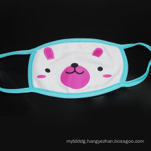 Customized personalized disposable face mask
