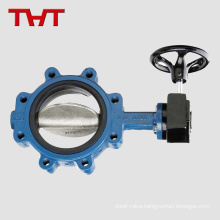 liner screw type steam butterfly valve for construction