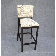 Aluminum Bar Stool High Chair (YC-H002-01-02)