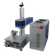 Máquina de marcação a laser de CO2 não metálica