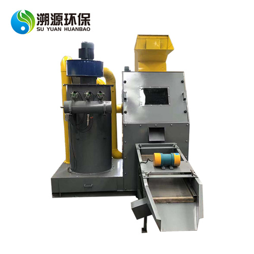 Scarp Used Copper Cable Granular Wire Crusher Recycling Machine For Sell