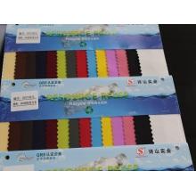 Популярная твиловая композитная ткань