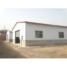 Prefabricated Steel Structure Storage House (KXD-SSB1402)