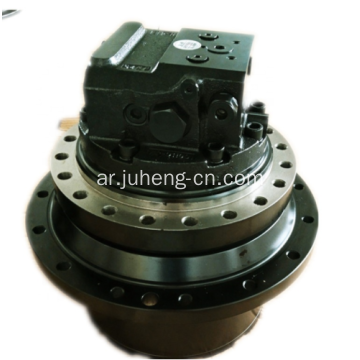 كوماتسو PC180-3 Final Drive PC180-3 Travel Motor GM18 Track Motor