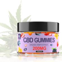 Organic Full Spectrum CBD gummies With Custom Private Label
