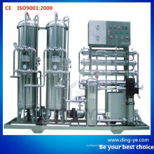 CE-Zulassung All-in-One Wasseraufbereitung