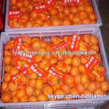Список желтых фруктов с самой низкой ценой