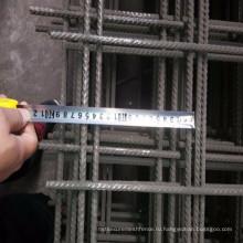 Стального бетона сетки / сталь усиливая сваренную панель ячеистой сети