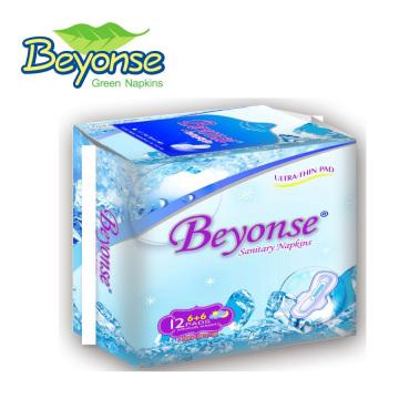 Beyongse Sirene Servilleta sanitaria Beyonse Lady de algodón natural altamente absorbente