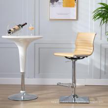 Регулируемый по высоте поворотный барный стул из искусственной кожи без подлокотников