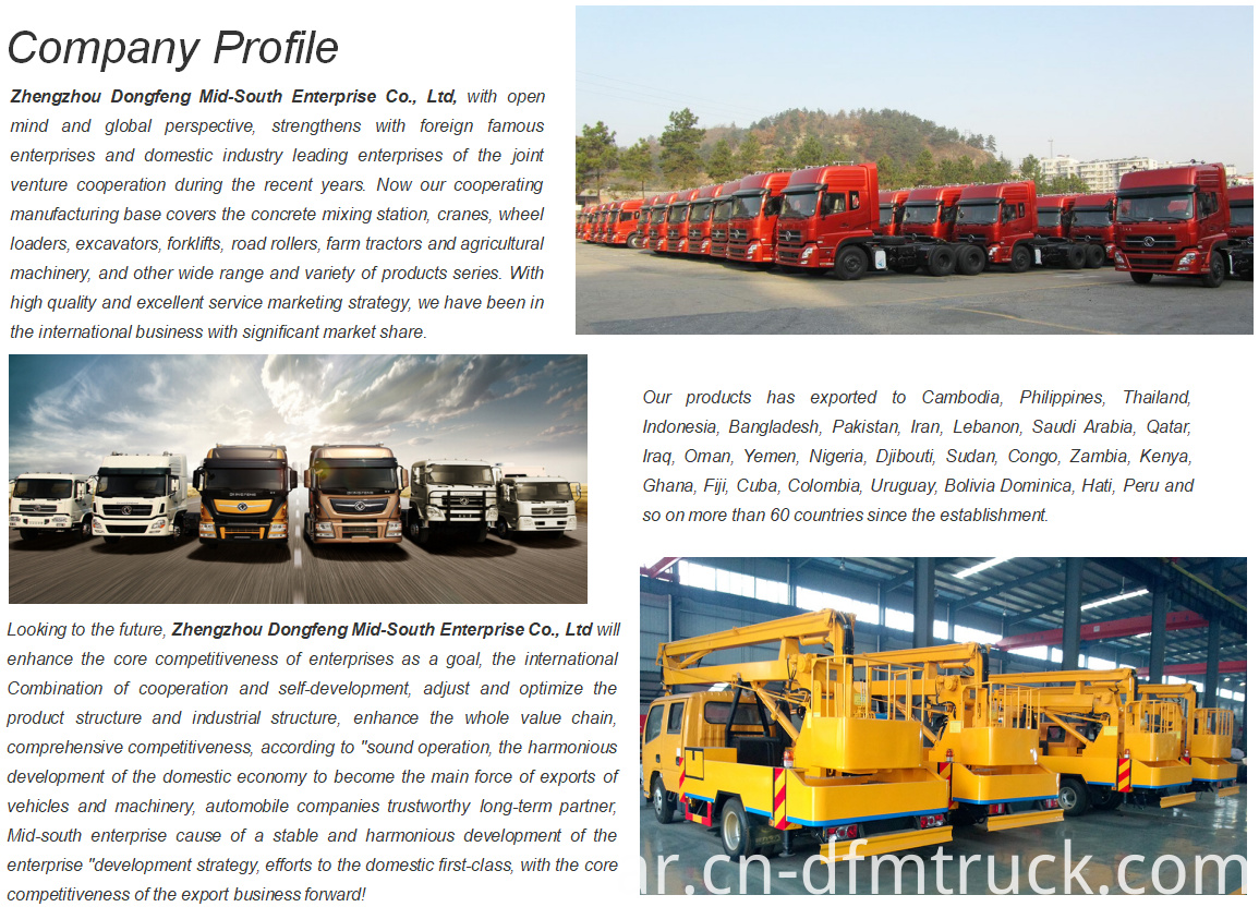 2-Company Profile-800-Dongfeng