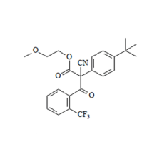 Insecticide Fipronil 97% Fipronil