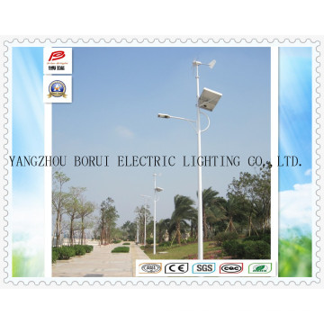 70W LED Solar / Wind Hybrid Street Lights