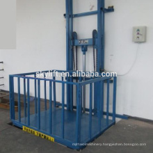 High Quality Vertical Chain Guided Cargo Lift For Sale