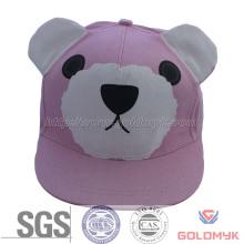 Children Animals Design Snapback Cap