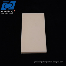 alumina porous ceramic plate
