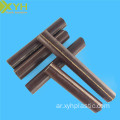 Brown 3273 Phenolic Cotton Laminated Bar